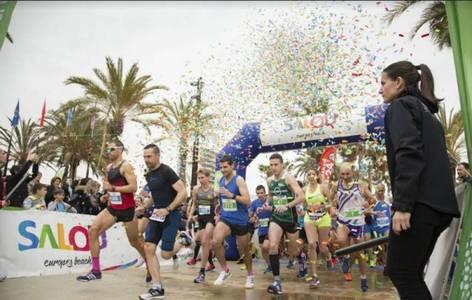 Freshwave® Mitja Marató de Salou