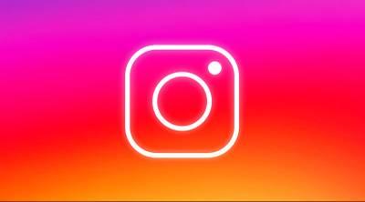 Segueix-me al Instagram!