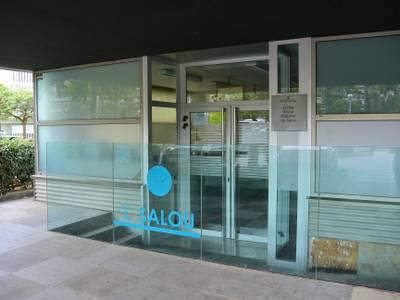 La preinscripció telemàtica a l'Escola Oficial d'Idiomes de Salou s'obre el 2 de setembre