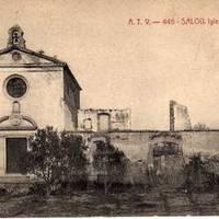 Parròquia Santa Maria del Mar