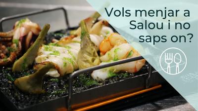 Tota la gastronomia de Salou, al mòbil!