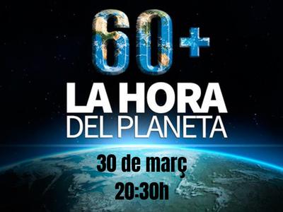 Salou se sumarà a l'Hora del Planeta aquest dissabte 30 de març