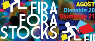 PEKE_FORA_STOCKS-1.jpg