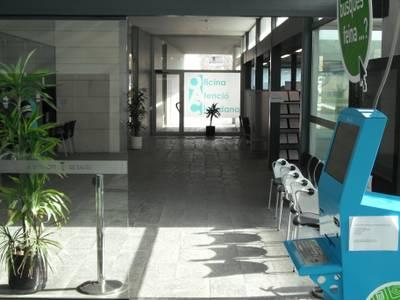 L'Oficina d'Atenció Ciutadana (OAC), obre de nou el termini per a inscriure's i tramitar el DNI des de Salou, al mes d'abril