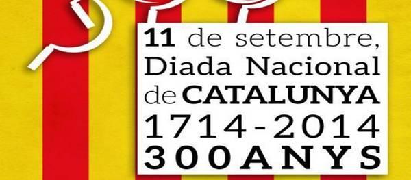Salou celebra dijous la Diada Nacional de Catalunya