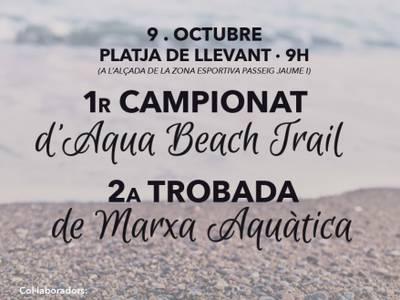 Salou serà la seu del I Campionat d'Aqua Beach Trail de Catalunya, el dissabte, 9 d'octubre
