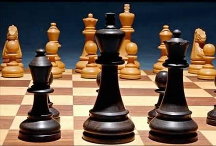 Salou, seu de la Final Nacional de Catalunya d'Escacs